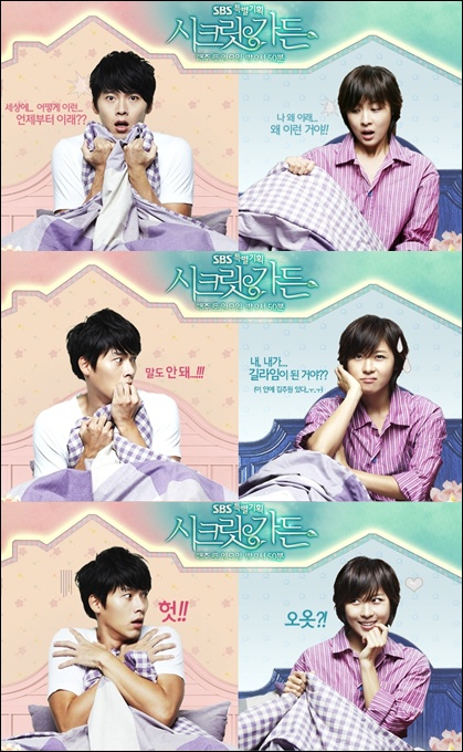 Secret garden gizli bahce 2010 bombiks mori for Secret garden korean drama cast